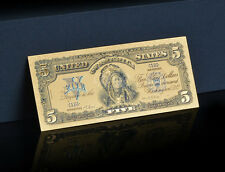 "<TOUCHABLE COLORIZED>1899 ""GOLD"" SILVER CERTIFICATE INDIAN CHEIF Rep.* Banknote!"
