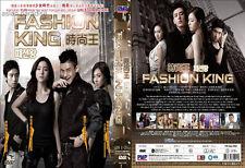 FASHION KING 패션왕 流行王 (1-20 End) Korean Drama DVD with English Subtitles