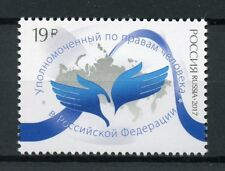 Russia 2017 MNH Human Rights Commissioner 1v Set Politics Stamps