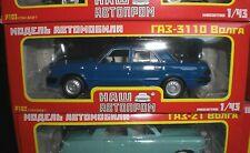 NASH AVTOPROM H1021 - GAZ 3110 Volga blue - 1:43 Made in China