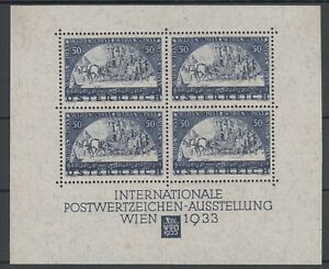 Österreich WIPA Block 1, **, geprüft, (127 x 104,5 mm) mit Umschlag!