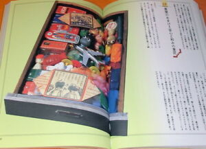 Japanese Retro Boys and Girls Toy Box book from Japan menko cards showa #0881