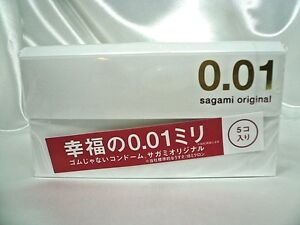 Sagami 001 0.01 Non Latex Condom 5 pcs Regular size Ultra Thin 0.01mm Japan F/S
