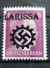 Local Deutsches Reich WWll Propaganda,Private overprint Larissa MNH