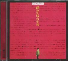 MASAHIKO SATOH & SOUNDBREAKERS - AMALGAMATION JAPANESE AVANT SONIC MIND MELD CD