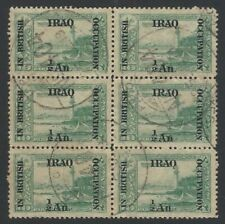 Iraq in British Occupation block of 6 used FPO 404