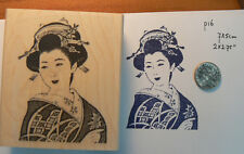P16  Geisha Rubber Stamp Wood mounted 3x2.2""