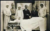 YOUNG BOY IN RED CROSS HOSPITAL? WW1 ARMISTICE? ANTIQUE PHOTO POSTCARD RPPC