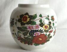 Vintage Sadler Ginger Jar Tea Caddy Indian Tree Pattern 40s Tea Canister No Lid