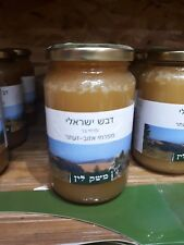 Lin's Farm Honey from Origanum syriacum - Za'atar flowers, Israel , 500gr