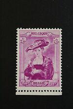 Timbre BELGIQUE  - Stamp BELGIUM Yvert et Tellier n°510 n* (Cyn15)