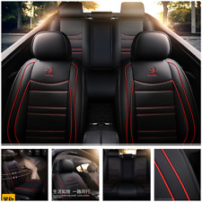 Standard Car Seat Cover 5D Full Surround Seat Cushion For Interior Accessories
