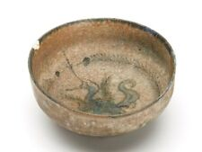BOWL FROM PHDS WIKRAMARATNA ISLAMIC POTTERY COLLECTION