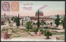 PALESTINE 1909 POST CARD OF MOSQUE OF OMAR & JERUSALEM FRANKED FRENCH LEVANT STA