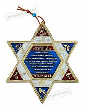 24k GOLD PLATED Judaica Gift home Blessing décor STAR OF DAVID holy Wall Hanging