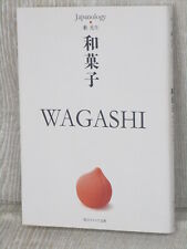 WAGASHI Japanese Traditional Sweets Art Photo Book Pictorial Maccha Green Tea KD
