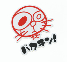 NEW Doraemon Lucky Cat JDM Racing Stickers Cars Decal for Hrc Trd Japan Drift
