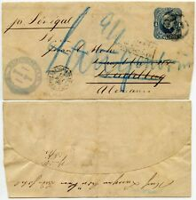 ARGENTINA STATIONERY NEWSPAPER WRAPPER SHIP SENEGAL 1886 REDIRECTED GERMANY