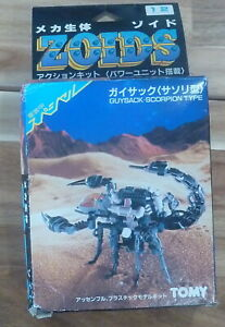 Tomy 1:72 Scale 'Guysack-Scorpion Type' Zoids model kit  (RMZ-12) (1984) MIB