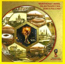 RUSSIA 2018 BF502 Minisheet World Cup Football FIFA - non dentellato