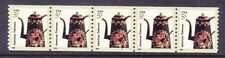 US 3612 MNH 1988 5¢ Toleware Coffeepot PNC Strip 5 Plate #S1111111 Very Fine