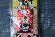"Kumamon Cute Black Bear OMAMORI Good luck charm "" Good fortune "" from Japan"