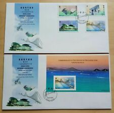 Hong Kong 1997 Modern Landmarks Stamps + Souvenir Sheet SS FDC 香港现代建设邮票+小型张首日封