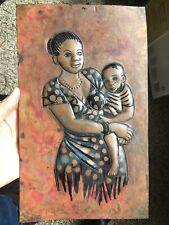 Vintage African Art Deco Copper Repousse Embossed Mother Child Folk Art Picture