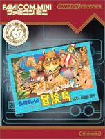 TAKAHASHI ADVENTURE ISLAND Game Boy Advance  Famicom mini Nintendo