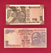 UNC STAR NOTES - INDIA 10 Rupees 2018 (P-109) (L-Inset) & 10 Rupees 2011 (P-101)