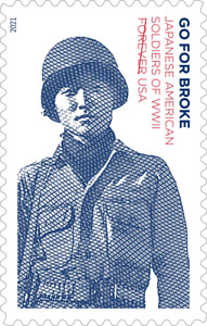 #5593 2021 Go For Broke Japanese American Soldiers of WWII  - MNH (after 6/3/21)