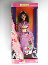 1995 BARBIE DOLLS OF THE WORLD JAPANESE
