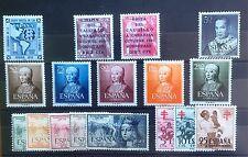 ESPAÑA AÑO 1951**NUEVOS S/F,COMPLETO SIN 1090, CON 1088/1089 SIN MANCHAS OXIDO