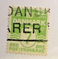Denmark Sc# 91 Θ used postage stamp, fine +