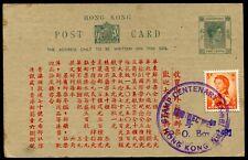 Hong Kong KGVI 1946 postal stationery card 2c Yang P.39 used 1962 + QEII 5c