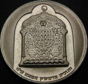 ISRAEL 10 Lirot 1974 Proof - Silver - Hanukkah - Damascus Lamp - 2220 ¤