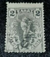 Rare Greece 2 post stamp postal postage 1900s  - used Grey Boy partial Hinged