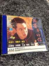 My Father Is a Hero Jet Li Vcd import