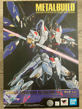 BANDAI METAL BUILD Strike Freedom Gundam SOUL BLUE Ver 2019 NYCC Exclusive