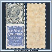 1924 Italia Regno Pubblicitari cent. 15 Columbia n. 2 Nuovo Integro ** [D]