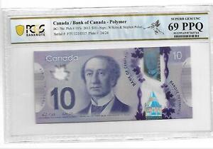 CANADA 2013 10 DOLLARS P#107c PCGS 69 SUPERB GEM UNC OPQ NOT PMG
