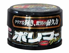 Willson 01234 POLYMER GOLD Paste Wax for Dark & Metallic Colors 250g
