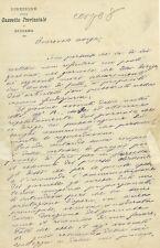 Lettera Autografo Ruggero Giannelli Fondatore Gazzetta Provinciale Bergamo 1879