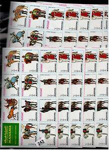 # 12X MANAMA - MNH - IMPERF - HORSES - MILITARY UNIFORMS