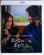 DESTINATION WEDDING - BLU-RAY - JAPANESE IMPORT - KEANU REEVES / WINONA RYDER