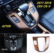Peach Wood Grain Interior Gear Shift Panel Cover For Honda CRV CR-V 2017 2018