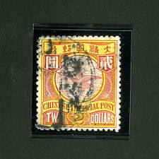 China Stamps # 96 VF Used Catalog Value $1,400.00