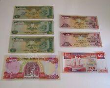 Currency Lot 2003 Iraq Dinars, 1982 United Arab Emitares Dirhams, 1988 Singapore