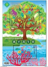 2016 TAIWAN WORLD STAMP EXHIBITION Environmental protection MS