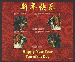 ANTIGUE & BARBUDA 2018 ZODIAC LUNAR NEW YEAR OF DOG SOUVENIR SHEET 4 STAMPS MINT